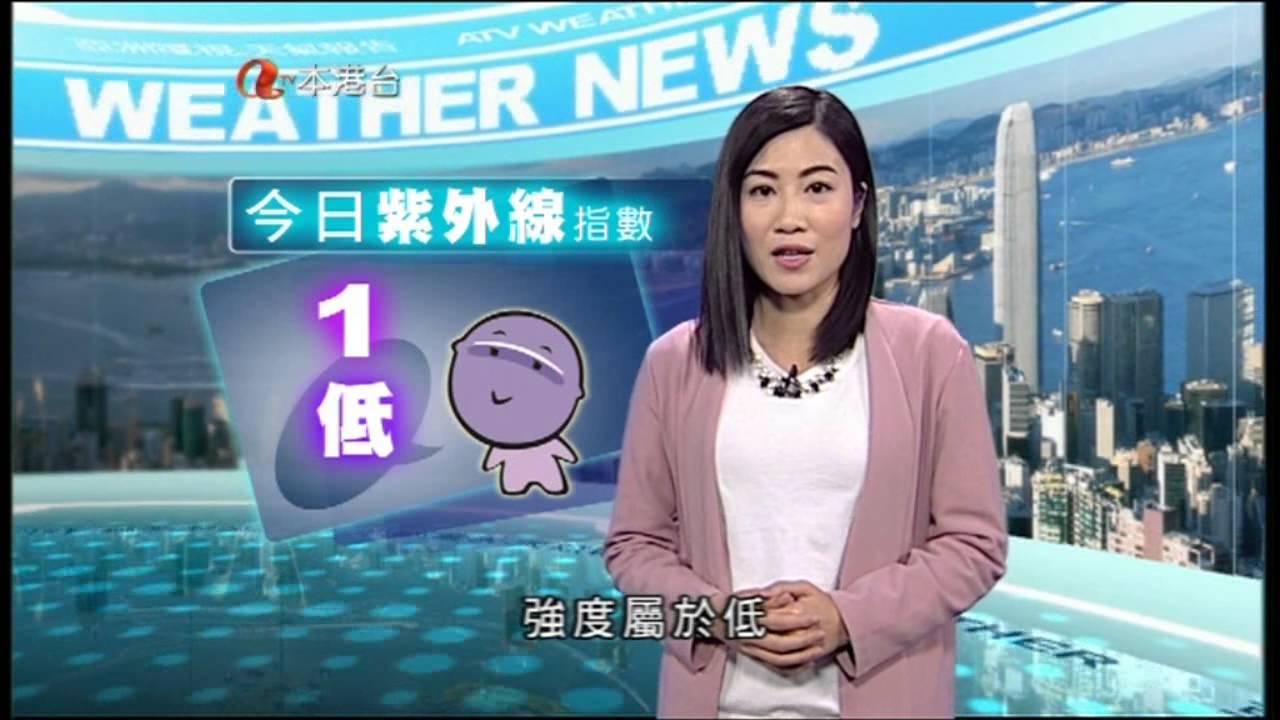 鄭穎宜 2015年12月28日 天氣報告 1850 - YouTube