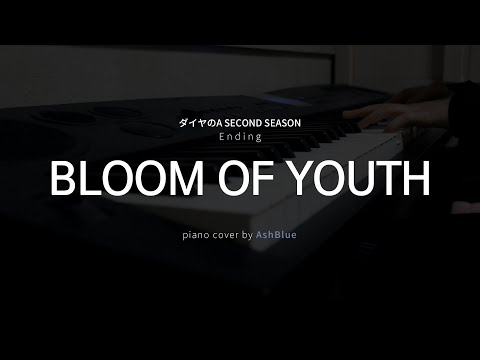 [다이아몬드 에이스 SECOND SEASON] BLOOM OF YOUTH - OxT _ 피아노 커버 Piano Cover