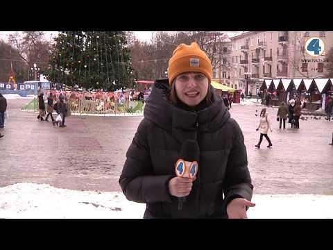 TV-4: Тернопільська погода на 17 січня 2019 року