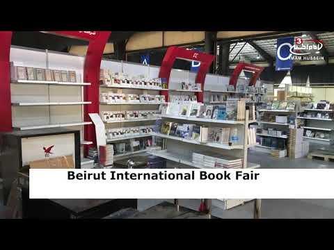 Imam Hussein Media Group to take part in Beirut International Book Fair