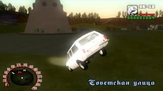 Maddyson - Школомодеры- GTA Криминальная Россия