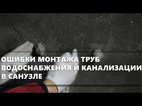 Замена водопроводных труб Орехово – Зуево