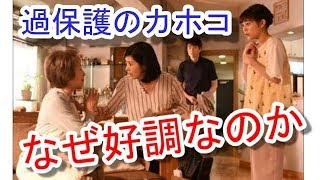 【関連動画】 竹内涼真、好きな女優について語る 【カホコの麦野初】htt...