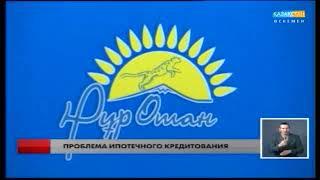 видео Россельхозбанк: Кредит под залог земельных участков