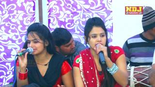 Savitri Mera Ji Ghabrave   Haryanvi ragni  NDJ Music   Satyawan Sawitri