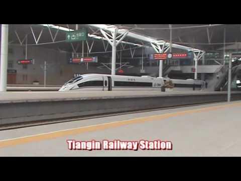 Beijing to Tianjin Train