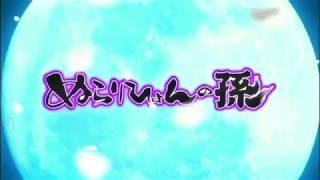 アニメ 地獄先生ぬ~べ~のOP、神曲「バリバリ最強No.1」で、ぬらりひ...