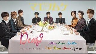 「歌ってみた」Hey! Say! JUMP - マエヲムケ (Mae wo Muke) [Cover by Dear9] マエヲムケ 検索動画 28