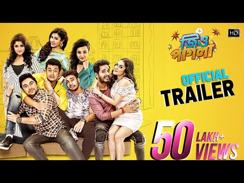 Jio Pagla | Official Trailer | Jisshu |...