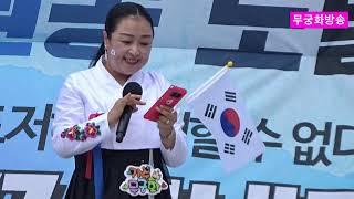 서울역 문화행사 애국민…
