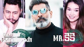 KADARAM KONDAM aka MR KK | Kamal Haasan | Chiyaan Vikram | Trailer Reaction!