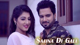 Sajjna Di Gall | Mandeep Mithi | Latest Punjabi Songs 2014 | Speed Records