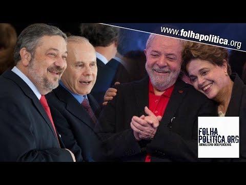 Lula, Dilma, Palocci e Mantega viram réus por organização criminosa