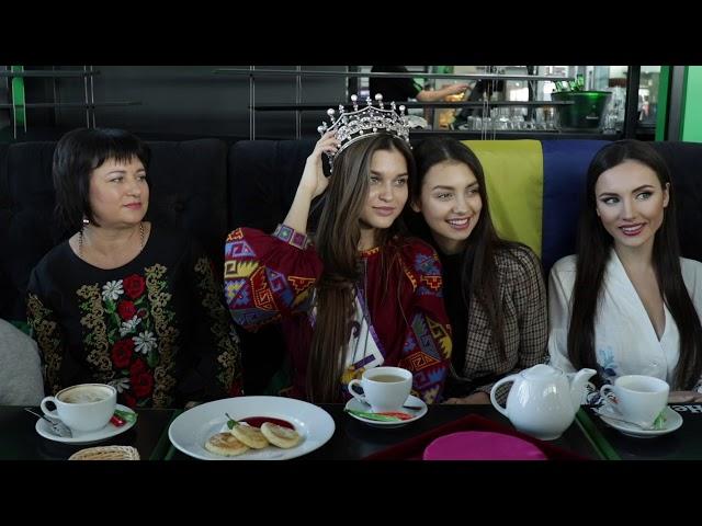 Мисс Украина-2018. Завтрак перед вылетом в Санью, на конкурс