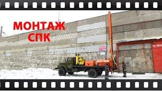 Монтаж комплекса СПК на буровой УРБ 2А2