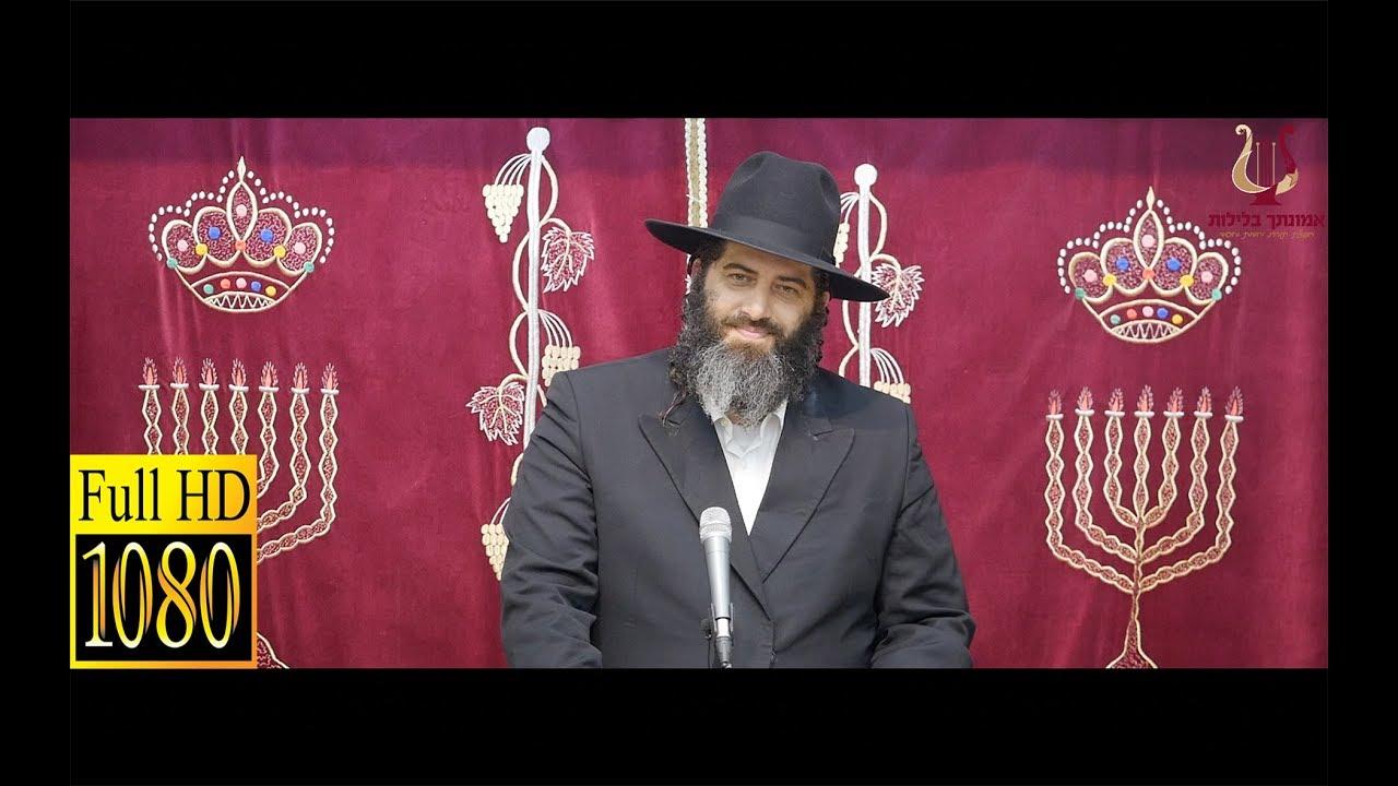 הרב רונן שאולוב בשיעור אש על השפל הרוחני והגשמי בדור שמשיח בא בו - סנהדרין צז א' - באר שבע 7-6-2018