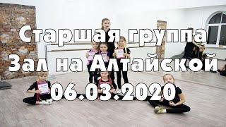 Художественная гимнастика для девочек в Московском районе. Старшая группа
