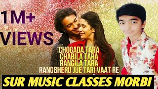 Chogada tara {Loveratri } keyboard{piano playing by parth&ocatapad bhavik gajjar sur music classes