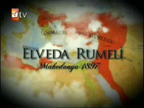 Elveda Rumeli-Damat Halayı
