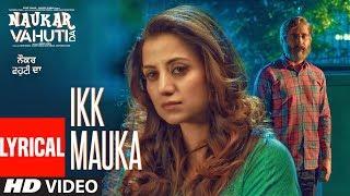 Ikk Mauka: Kamal Khan (Full Lyrical Song) Binnu Dhillon | Rohit Kumar| Kulraj Randhawa