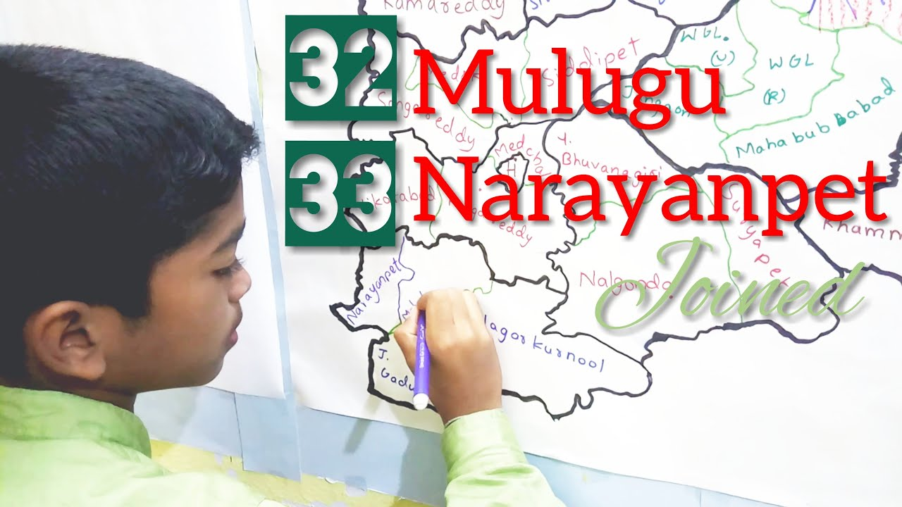 33 New districts of telangana: Mulugu and Narayanpet joined