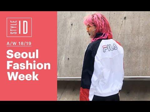 Style ID: Seoul Fashion Week A/W 18/19