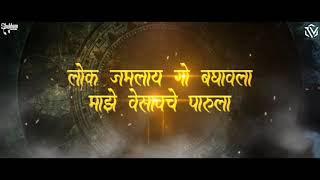 Vesavchi Paru | DJ Shubham Remix | Haldi Dance Mix | Koliwada Beats