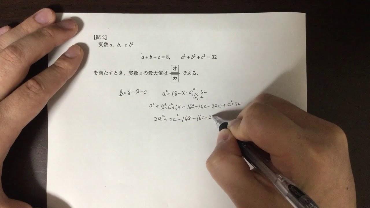 科学 人間 部 大学 早稲田