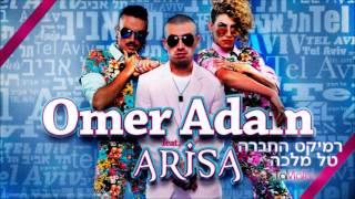 Omer Adam feat. Arisa - Tel Aviv עומר אדם עם אריסה - תל אביב Tal Malca Remix