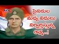 Soldier Ghost Guarding Indian Borders   Baba Harbhajan Singh   Unbelievable Story   TV5 News