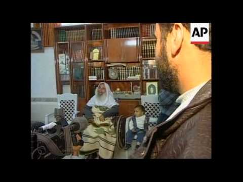 Hamas spiritual leader arrested by Israel