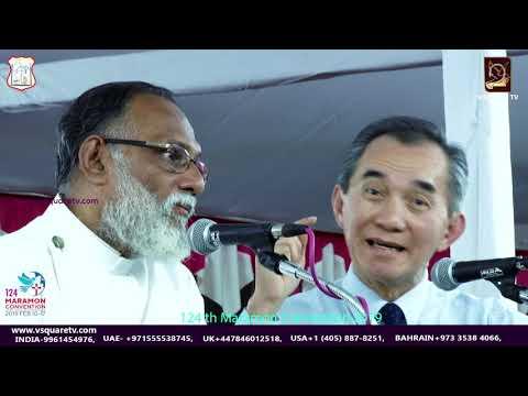 Maramon Convention 2019 Day 3 Dr.Daniel Ho