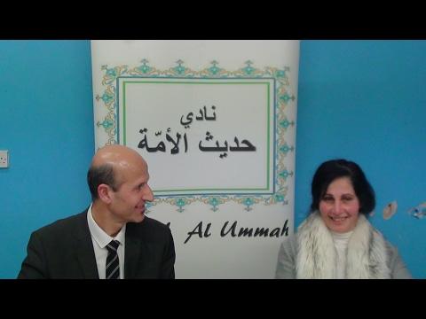 حديث الأمّة : دليل العربي المهموم الى مجلس العموم