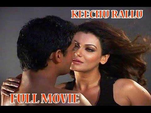 Download Keechu Rallu | Hot Telugu Full Movie | payal rohatgi, Rohit