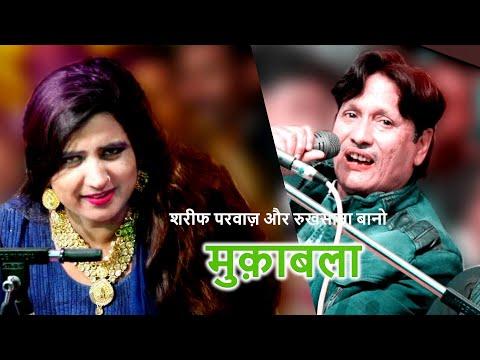 qawwali sharif parwaz   JAMNAGAR  VK STUDIO 9426984537