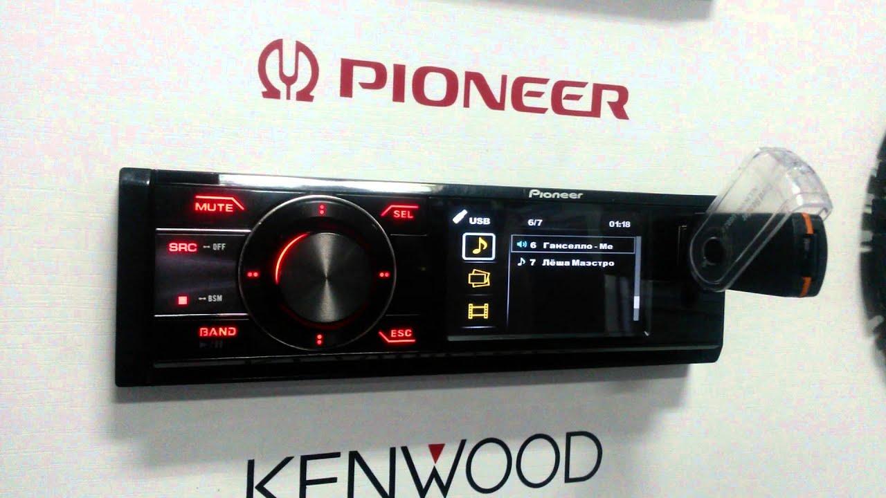 Pioneer MVH-X360BT Автомагнитола с поддержкой Bluetooth Распаковка .