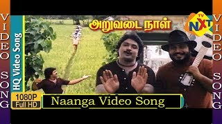vuclip Prabhu Tamil Movie Aruvadai Naal Video Song Nanga Sairadelam