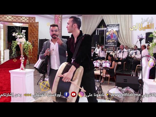 Dabka - Orchestre El Filali دبكة لبنانية - أوركسترا الفيلالي