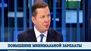 Гость информационной программы «Сегодня»   Олег Ляшко