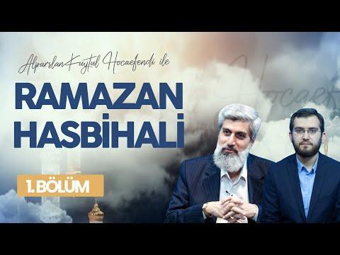 Alparslan Kuytul Hocaefendi ile Ramazan Hasbihali   1.Bölüm
