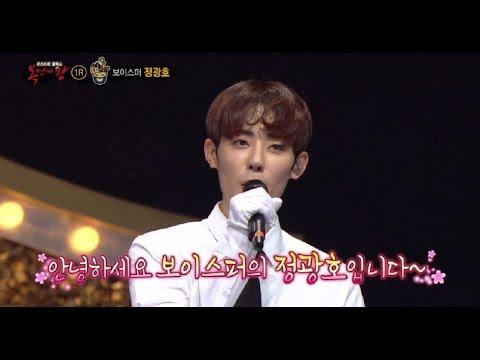 [Identity] 'etc' Is VOISPER Jung Kwang-ho 복면가왕 20190512