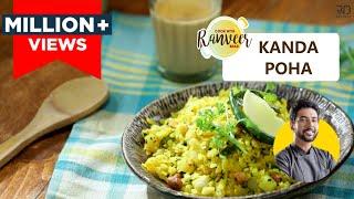 Kanda Poha | कांदे पोहे | Chef Ranveer Brar