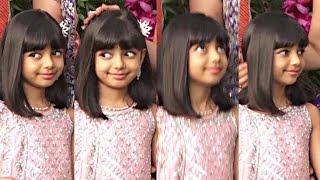 Aishwarya Rai Daughter Aaradhya Bachchan Making Cute Faces At Akash Ambani And Shloka Mehta Wedding