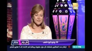 مداخلة الفنان عزت العلايلي في ذكرى الاحتفال بثورة 30 يونيو
