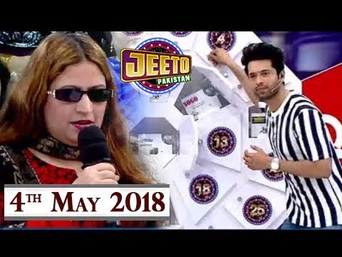 Jeeto Pakistan - 4th May 2018 - ARY Digital Show