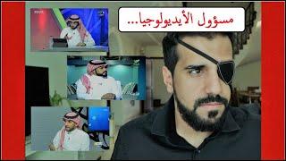 عمر يشرح الإيديلوجيا (ليش لازم تفكر)