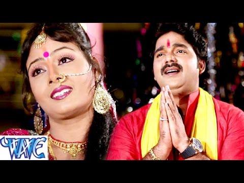 HD दिही दर्शन सुरुज गोसईया - Pawan Singh - Chhathi Mai Ke Mahima Apar - Bhojpuri Chhath Geet 2015