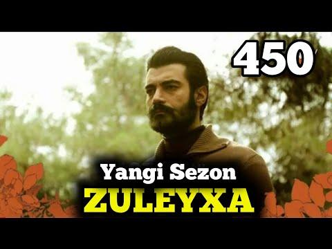 ZULEYHA 450-QISM 4-sezon O'ZBEK TILIDA TURK SERIALI ЗУЛЕЙХА 450-КИСМ УЗБЕК ТИЛИДА ТУРК СЕРИАЛИ