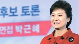 【韓国紙社説から】 朴大統領の政治姿勢が見える