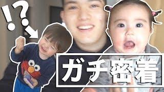 【1日密着】ZyonManaファミリーのリアルな休日にガチ密着!!!!!!!!!!!!!!!!!!!!!!!!!!!! thumbnail